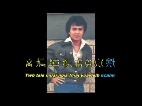 TOULY VANGKHUE - Leeg txoj kev (Karaoke) L.VTVideo