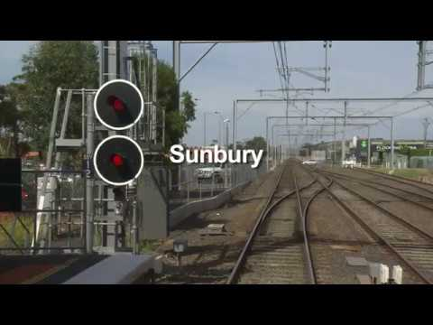 Drivers view: Sunbury siding to Flinders Street Railway Station