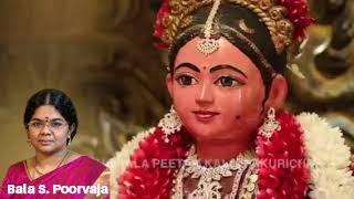 Bala Harathi by Poorvaja