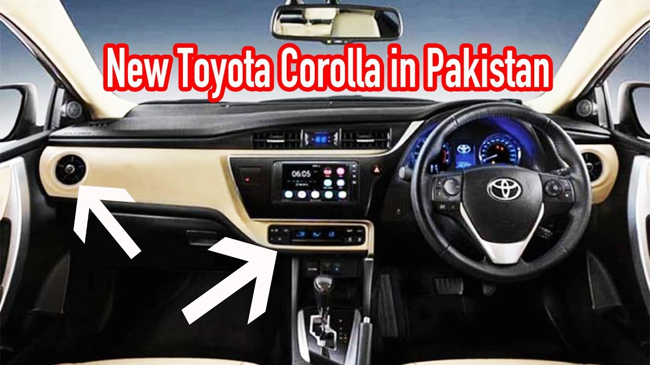 2018 Toyota Corolla in Pakistan - YouTube