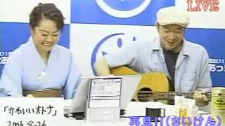 末永直海「かわいい大人」③ゲスト・井之上隆志 井之上隆志 検索動画 1