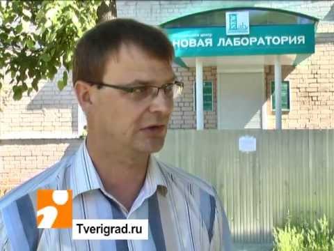 """ООО """"МЦ. Новая лаборатория"""""""