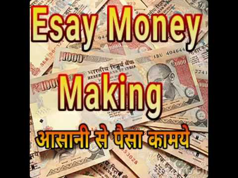 1/-₹ से कमाये हजारो रूपये ,  how to make thousands of rupees from 1/-₹ coin