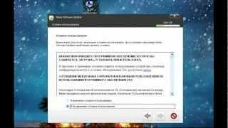 Как прошить любой телефон nokia(http://rghost.ru/44249393 - NokiaSoftwareUpdater., 2013-03-03T19:12:06.000Z)