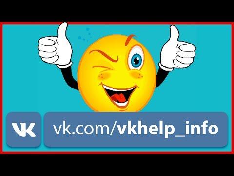 CheaBox - Читы для игр ВКонтакте