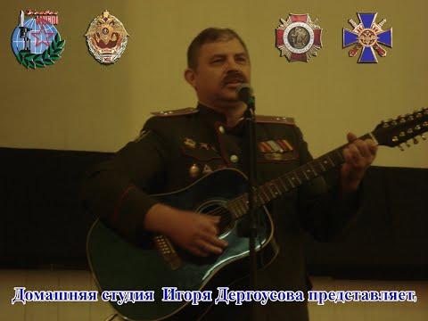119 гвардейский полк ВДВ