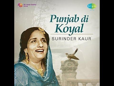 Surinder Kaur Evergreen Songs Remix