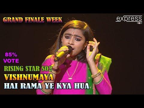 Vishnumaya | Hai Rama | Rising Star -2 | 15th Apr 18 |Finale Week