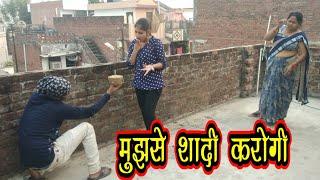 Entertainment Video || लड़की और लड़के इस विडियो को जरूर देखें || Shivani Singh & Nandu Kharwar,