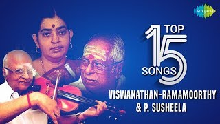 Video Viswanathan-Ramamoorthy & P. Susheela - Top 15 Songs | Kannadasan | Vaali | Audio Jukebox | Tamil download MP3, 3GP, MP4, WEBM, AVI, FLV Oktober 2018