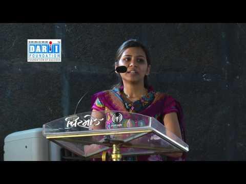 Dy.collector Nilam Bafana speech for MPSC aspirants in Darji Jalgaon  YESHOVSTAV Programme