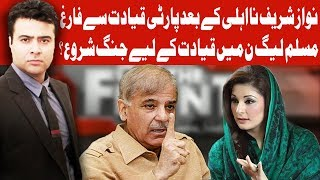On The Front with Kamran Shahid - 22 February 2018 | Dunya News