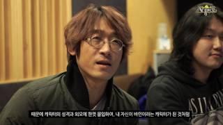 [아르피엘] 바인 테마송 메이킹 영상