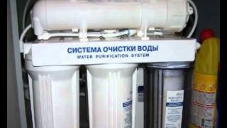 видео фильтры для воды питьевой