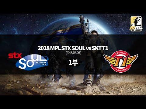 무 프로리그 STX vs SKT 1부 (STX 꿀잼해설, 180606)