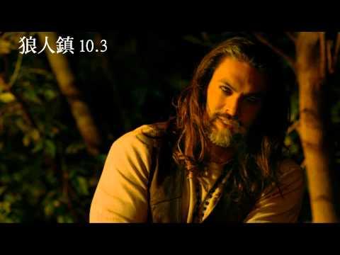 电影【狼人镇】正式预告10/3上映