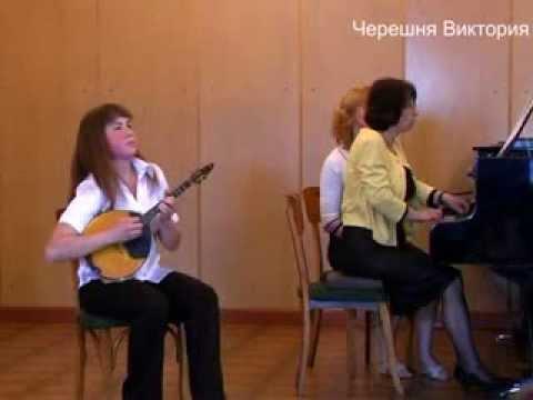 Каприс видео