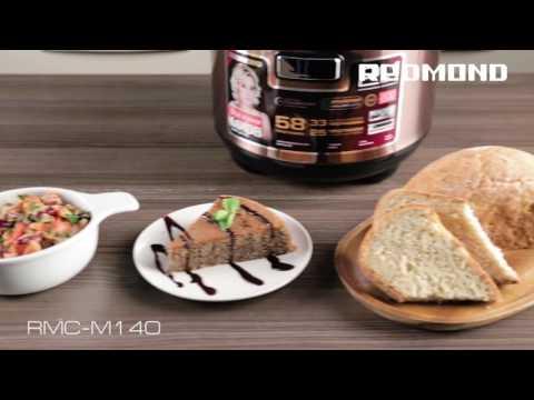 Мультиварка-скороварка Redmond RMC-P350 - отзывы