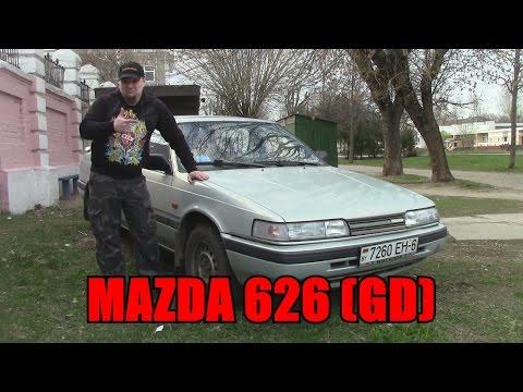 Обзор (тест-драйв) Mazda 626 (GD)