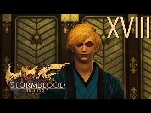 Final Fantasy XIV Stormblood Playthrough Part 18 | Its Probably a Trap