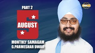 Part 2 - 5 AUGUST 2017 - MONTHLY DIWAN - G_ Parmeshar Dwar Sahib