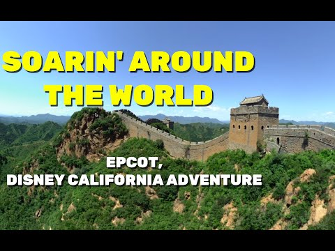 Soarin' Around the World preview clips for updated ride at Epcot, Walt Disney World