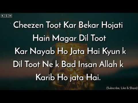Arabic Islamic Whatsapp Status Video Islamic Songs Arabic