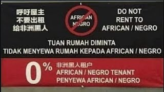 RACISM Against Africans In China! Where Is Cardi B & All The Black Folks Who Were Caping for Asi