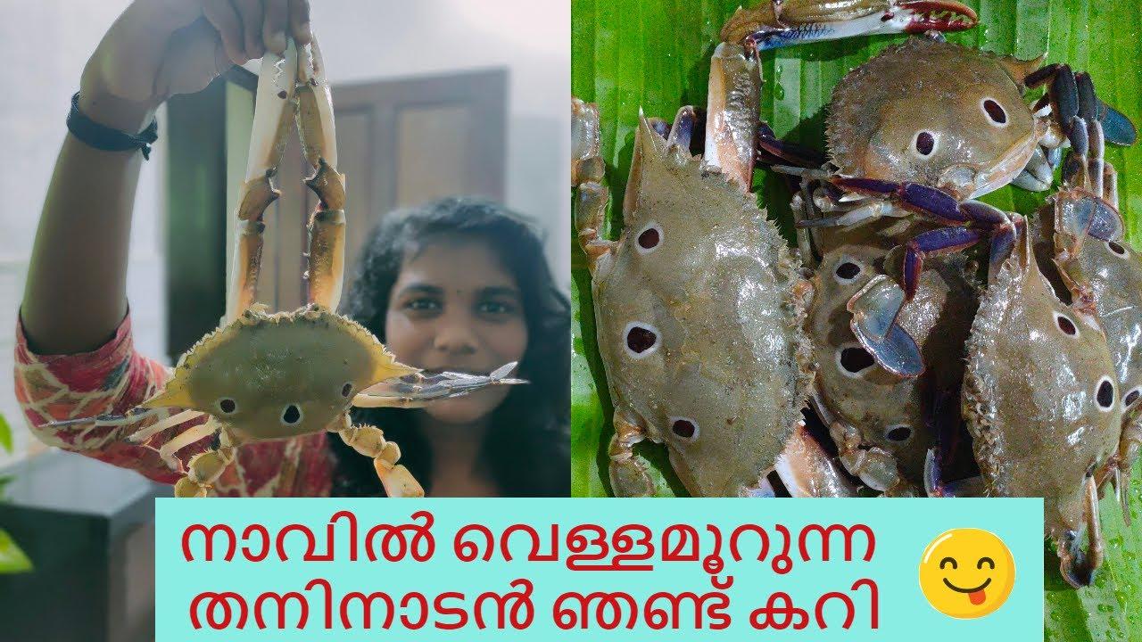 വറുത്തരച്ച നാടൻ ഞണ്ട് കറി🔥ഇതിന്റെ രുചി ഒന്ന് വേറെ തന്നെ ആണ് മക്കളെ😋Home Style Kerala Nadan Crab Cury