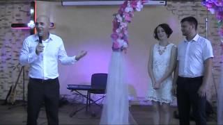свадьба начало