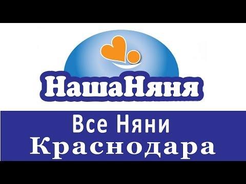 Работа Москве Няня Проживанием Без Посредников - Работа