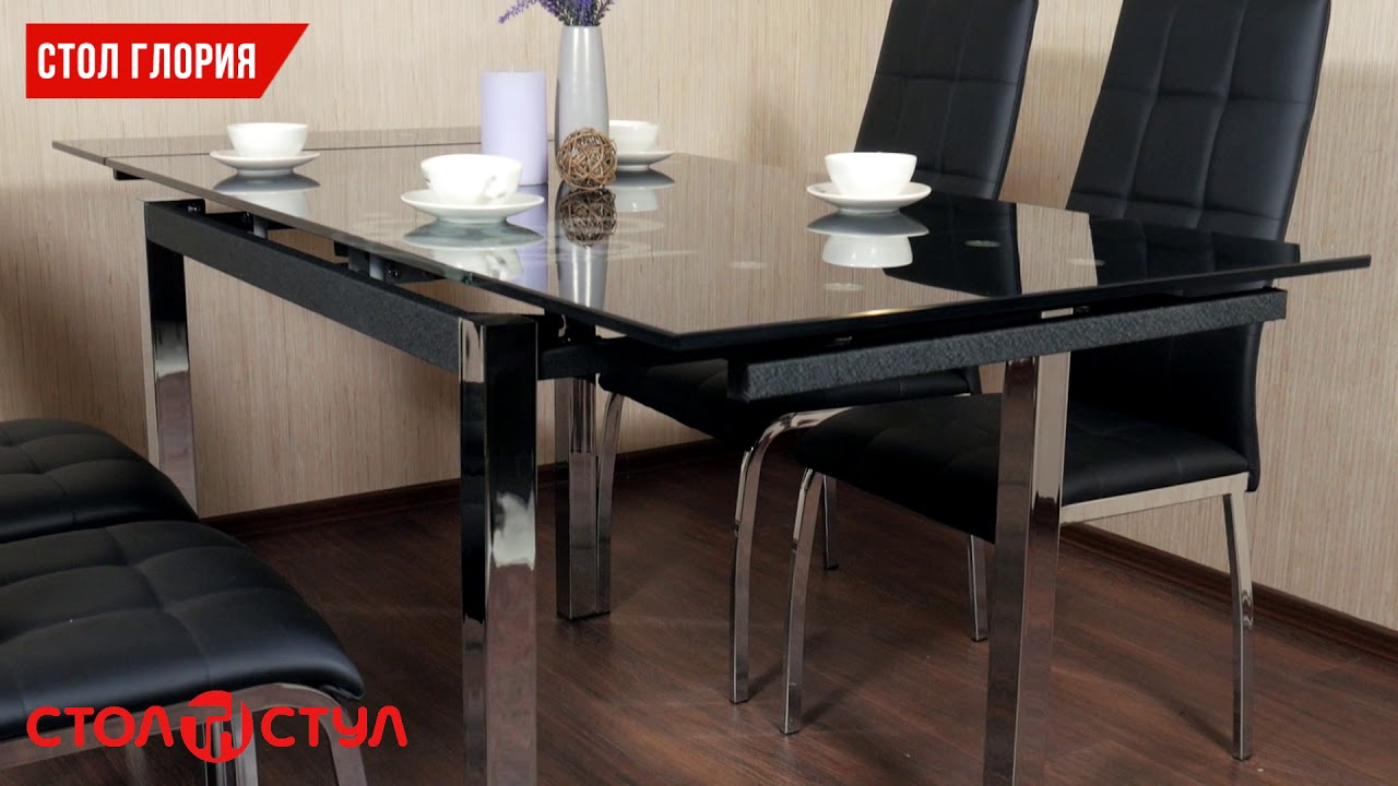 Стеклянный стол кухня. Стол Бостон + стулья Неаполь - YouTube