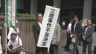 三鷹事件、再審開始認めず 竹内元死刑囚、東京高裁