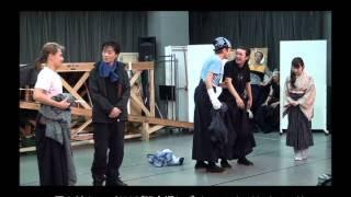 ミュージカル「風を結んで」の稽古場動画 (おけぴ管理人の稽古場レポよ...