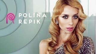 Бьюти Блог PolinaRepik / BeautyBlog PolinaRepik : Красота СВОИМИ РУКАМИ
