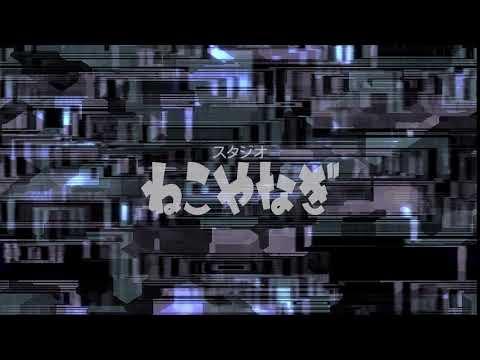 【無料版あり】動画素材000058 SF(ループ)