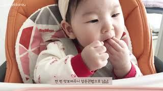 질마재농장 아기간식 유기농쌀과자 먹방, 아기가 너무 좋…