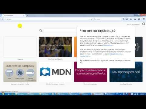 Imacros - АЙМАКРОС - Вопрос 2.Запуск независимых копий браузера (Pale Moon, Mozilla Firefox)