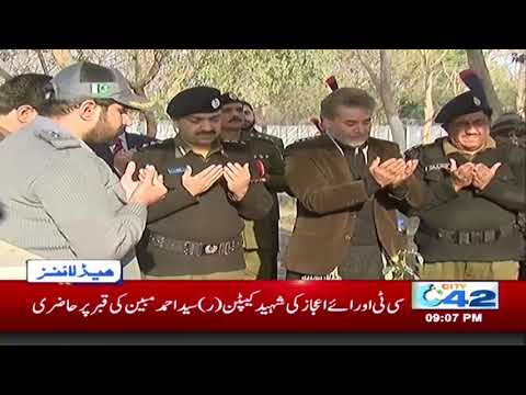 News Headlines | 9:00 PM |  13 February 2018  | City42