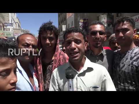Yemen: Hundreds take to Taiz streets following riyal collapse