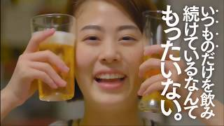 Funny Japanese Commercials Mar 2019 Ep29