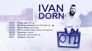 Ivan Dorn - OTD tour x Lastochka live
