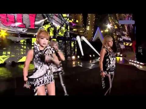Download 2NE1 - Ugly  Incheon Korean Music Wave 2011