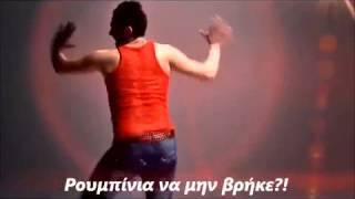 Aziz   Sen Trope greek parody M&T