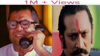 Babu Rao VS Vasooli Bhai