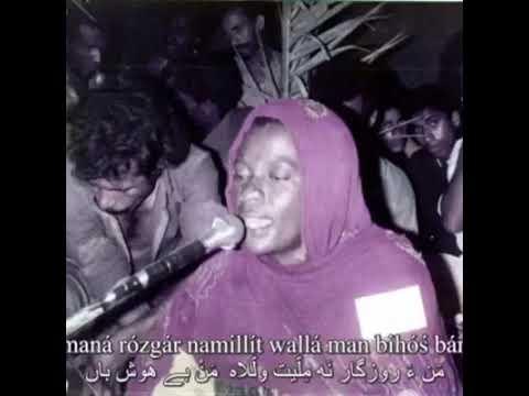 Old balochi songs
