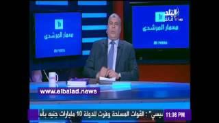 أحمد شوبير: نحرص على سماع الرأي والرأي الآخر 'فيديو'