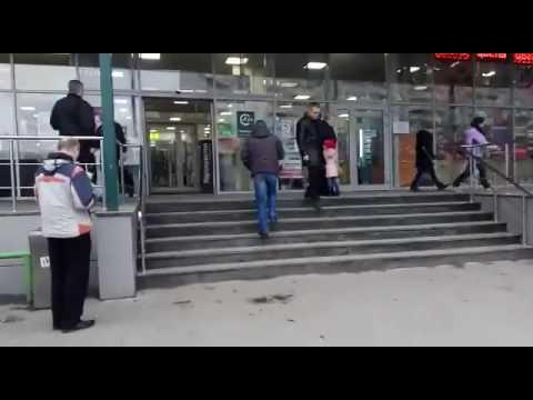 Биткоин через терминал