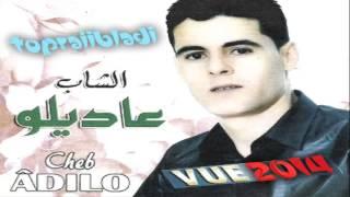 Adilo Tazi 2014  Bkit 3lik Badam3at