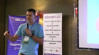 Gambar cover DVOMA 2019 - Андрей Свириденко - «Что делать, если другие источники исчерпали себя»
